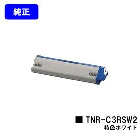 OKI トナーカートリッジTNR-C3RSW2 特色ホワイト【純正品】【2〜3営業日内出荷】【送料無料】【ML VINCI C941dn】