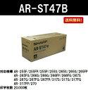 シャープ(SHARP) トナーカートリッジAR-ST47B(ARST47B)【リサイクルトナー】【即日出荷】【送料無料】【AR-255/AR-266/AR-26...