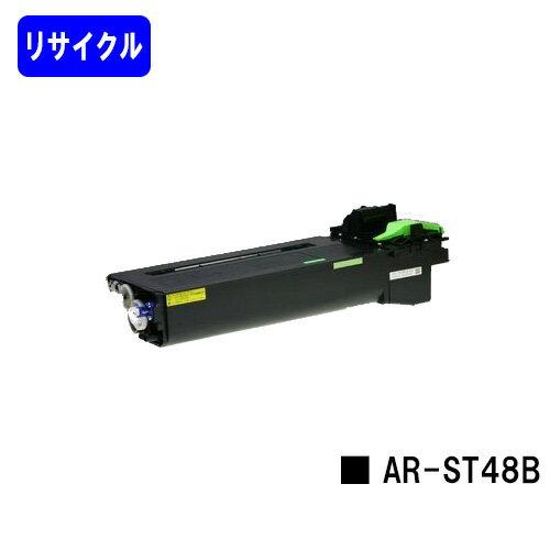 シャープ(SHARP) トナーカートリッジ ARST48B(AR-ST48B)【リサイクルトナー】【リターン品】【送料無料】【AR-255F/AR-265S/AR-265FP/AR-266S/AR-266G/AR-266FP/AR-266FG/AR-267S/AR-267G/AR-267FG/AR-267FP/AR-317S/AR-317G/AR-317FG/AR-317FP/AR-270】