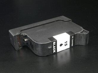 供C6615DA#003 HP使用的HP15再利用墨盒黑色