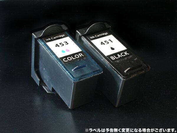 デル(DELL) JP451 JP453 リサイクルインク 大容量ブラック&カラー V505 V505W 948 948W【送料無料】【あす楽対応】