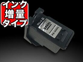 BC-340XL キヤノン用 リサイクルインク 大容量 ブラック [入荷待ち] ブラック(大容量) [入荷予定:8月20日頃]