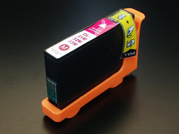 デル(DELL) 31・32・33・34(029Y8/95FRJ/6M6FG/6WVH8)互換インク マゼンタ Dell V525w V725w【メール便送料無料】