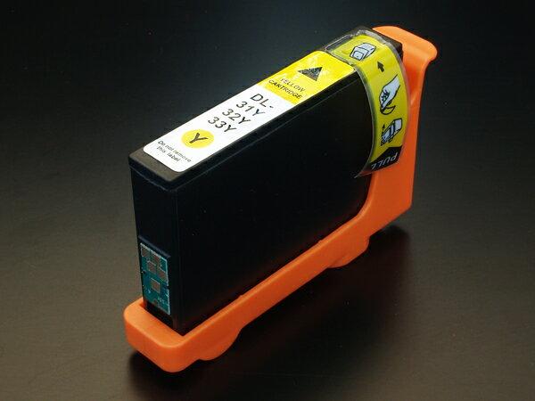 デル(DELL) 31・32・33・34(D15XV/9FRX5/GRW63/TYHTV)互換インク イエロー Dell V525w V725w【メール便送料無料】