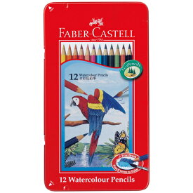 FABER CASTELL ファーバーカステル 水彩色鉛筆 12色セット TFC-WCP/12C