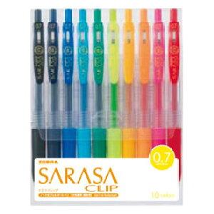 ゼブラ ZEBRA サラサクリップ0.7 10色セット JJB15-10CA