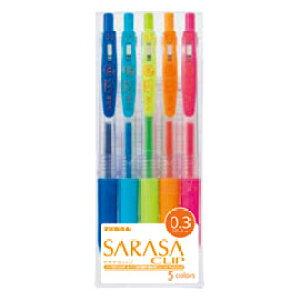 ゼブラ ZEBRA サラサクリップ0.3 5色セット JJH15-5C