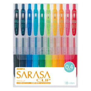 ゼブラ ZEBRA サラサクリップ0.4 10色セット JJS15-10CA