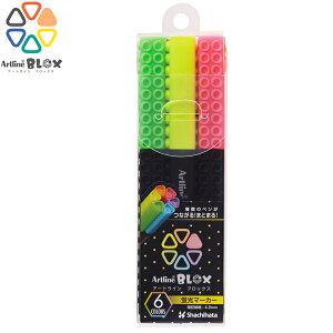 シヤチハタ Shachihata アートライン BLOX 蛍光マーカー 6色セット KTX-600/6W