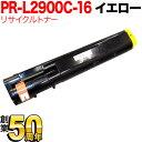 Qr-pr-l2900c-16