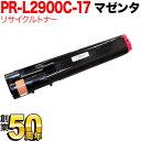 Qr-pr-l2900c-17