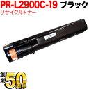 Qr-pr-l2900c-19