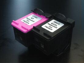F6U64AA F6U63AA HP用 HP63XL リサイクルインク 増量 ブラック&カラーセット 増量ブラック&増量カラー