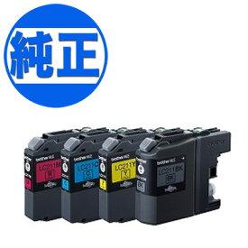 ブラザー工業(Brother) 純正インク LC211 インクカートリッジ 4色セット LC211-4PK