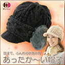 Hand knitting hat be