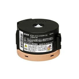 エプソン用 LPB4T16 日本製リサイクルトナー 【メーカー直送品】 ブラック LP-S230N/LP-S230DW/LP-M230FDN/LP-M230FDW