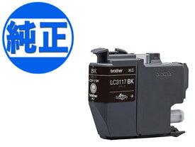 ブラザー工業(Brother) 純正インク LC3117インクカートリッジ ブラック LC3117BK