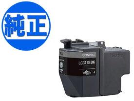 ブラザー工業(Brother) 純正インク LC3119インクカートリッジ ブラック LC3119BK