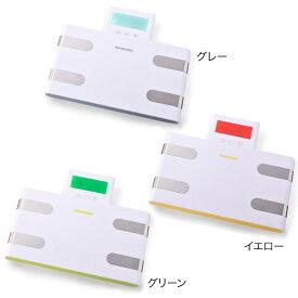 MAQUINO マッキーノ マンセット 体組成計 体重計 体脂肪計 内臓脂肪 50g単位 コンパクト 薄型 全3色 MT-102 (sb) 全3色から選択