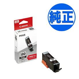 キヤノン(CANON) 純正インク BCI-380 インクカートリッジ 顔料ブラック(大容量) BCI-380XLPGBK