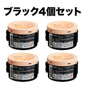 エプソン用 LPB4T15 互換トナー 4個セット LPB4T15-4 ブラック 4個セット