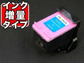 N9K03AA HP用 HP65XL リサイクルインク 増量 カラー 増量カラー