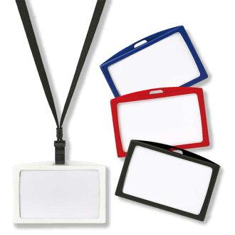 I choose it among all ZEBRA zebra PeMO ID ペモアイディー ID card holder type writing implements set P-SE-BA94-HD four colors