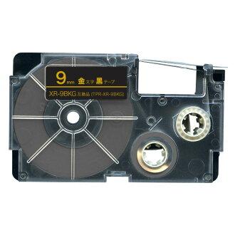 同卡西歐姓名大地可以互相交換的帶子墨盒XR-9BKG標簽9mm/黑帶子/金字