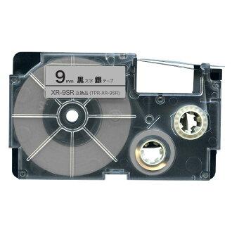 同卡西歐姓名大地可以互相交換的帶子墨盒XR-9SR標簽9mm/銀帶子/釣樟屬