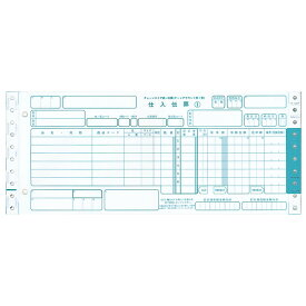 チェーンストア統一伝票 ターンアラウンド1型 1000セット CSTD-TA-1 【メーカー直送品】
