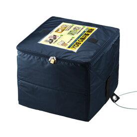 サンワサプライ 宅配ボックス折りたたみ式60Lサイズ DB-BOX2(sb) ネイビー