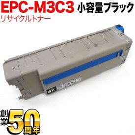 沖電気用(OKI用) EPC-M3C3 リサイクルトナー 小容量ブラック ※ドラムは付属しません B841dn/B821n-T/B821dn-T/B801n