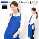 Pro linen tn