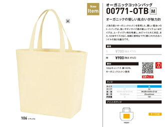 PRISM Uniform | Rakuten Global Market: Attractive / tote bag ...