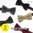 Rb bowtie wool p top