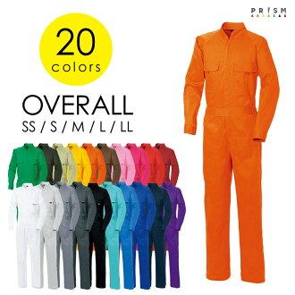 바인더 작업복 바지 올인원 긴 팔/남성 여성/SS 사이즈에서 6L까지 면 100% 20 색 으로부터 선택할 수 있는 다채로운 색 전개!