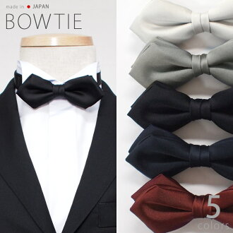 蝴蝶结领结 (领结 / 蝴蝶泰国/指出箭头: 左、 右对称) 男正式丝绸 100%日本制造黑色 (黑色),白色银酒红色海军灰色婚礼聚会礼服衬衫适合