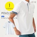 ポロシャツ 半袖 / ボタンダウン / メンズ 男性用 / 大きいサイズ / 無地 花柄 かわいい / 白 / S M L LL 3L 4L 5L / 吸汗速乾 ストレ…
