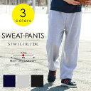 GILDAN スウェット パンツ / 8.0oz / スウェットパンツ / メンズ サイズ / ズボン / シンプル ユニセックス / メンズファッション / カジュアルパンツ ダンスパンツ