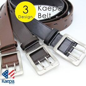 ベルト / カジュアル / メンズ ・ レディース / ビジネス ・ クールビズ に / ブラック / ダークブラウン / ブラウン / バックル / レザー 革 ブランド KAEPA