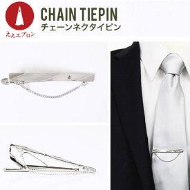 ラベルピン モチーフ カラー レギュラー ナロー ネクタイ メンズ 小物 雑貨 バッグ ピンズ チャーム カラフル アクセサリー DIY
