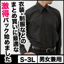 Shirt im a30