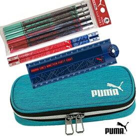 プーマ 筆箱 セット (ペンケース ヘザーボックス、B鉛筆6本、折りたたみ30センチ定規、赤青鉛筆2本) 4点