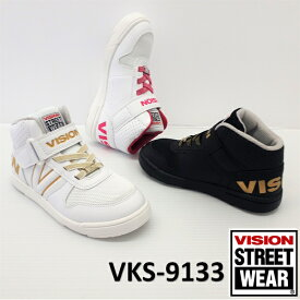 vision ダンススニーカー ダンススニーカー ヒップホップ キッズダンス スニーカー visionキッズスニーカー VKO-9113 ジュニアダンス ジュニアハイカットスニーカー ジュニアダンスシューズ