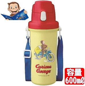 水筒 おさるのジョージ ワンプッシュ ダイレクトボトル キッズ 直飲み 超軽量 ショルダー 500ml 男女兼用 黄色 子供