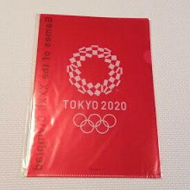 クリアファイル 東京オリンピック2020 公式グッズ 赤 TOKYO 2020