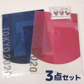 東京オリンピック2020 公式グッズ TOKYO クリアファイル シリコンバンド セット