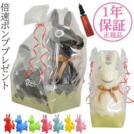 ロディ 乗用【倍速ポンププレゼント ロディー】RODY出産祝 ノンフタル酸
