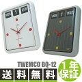 TWEMCOBQ-12ウォールクロック