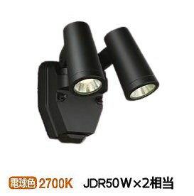 大光電機人感センサー付LEDアウトドアスポットDOL4670YB(非調光型)
